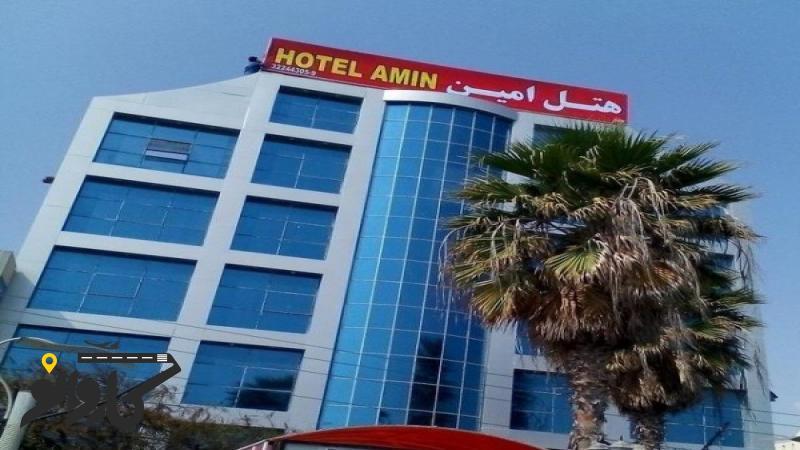 تصویر هتل امین