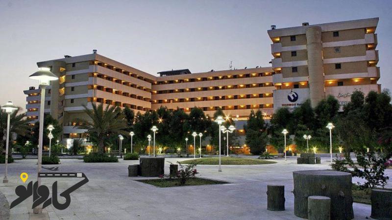 تصویر هتل هرمز