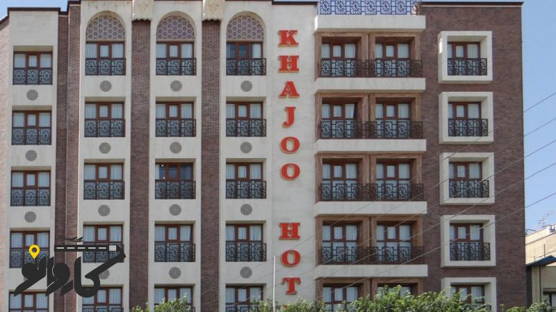تصویر هتل خواجو