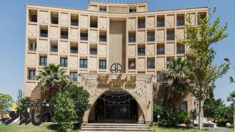 تصویر هتل امیرکبیر