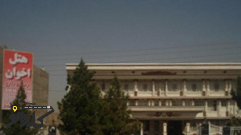 تصویر هتل اخوان