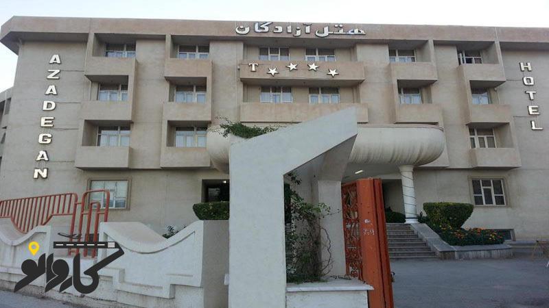 تصویر هتل آزادگان