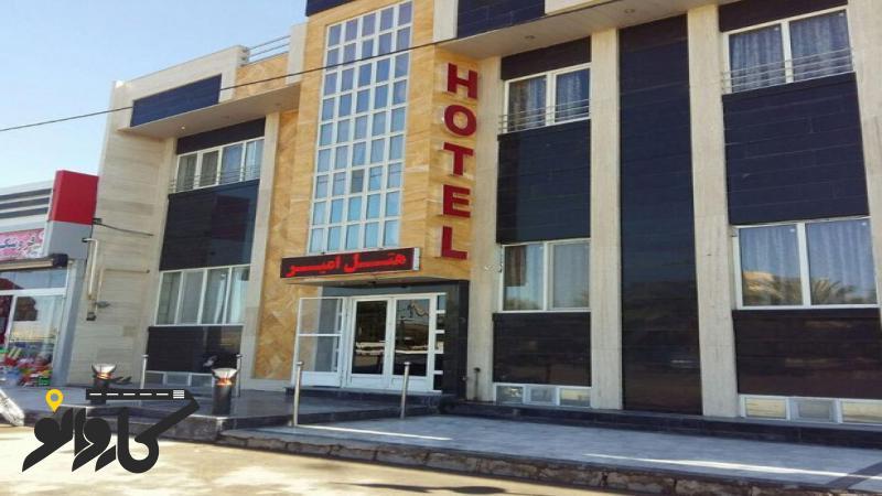 تصویر هتل آپارتمان امیر