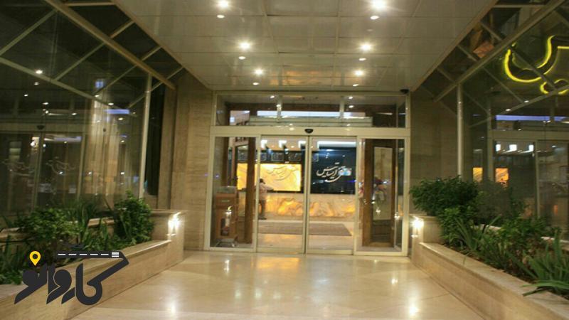 تصویر هتل ایساتیس
